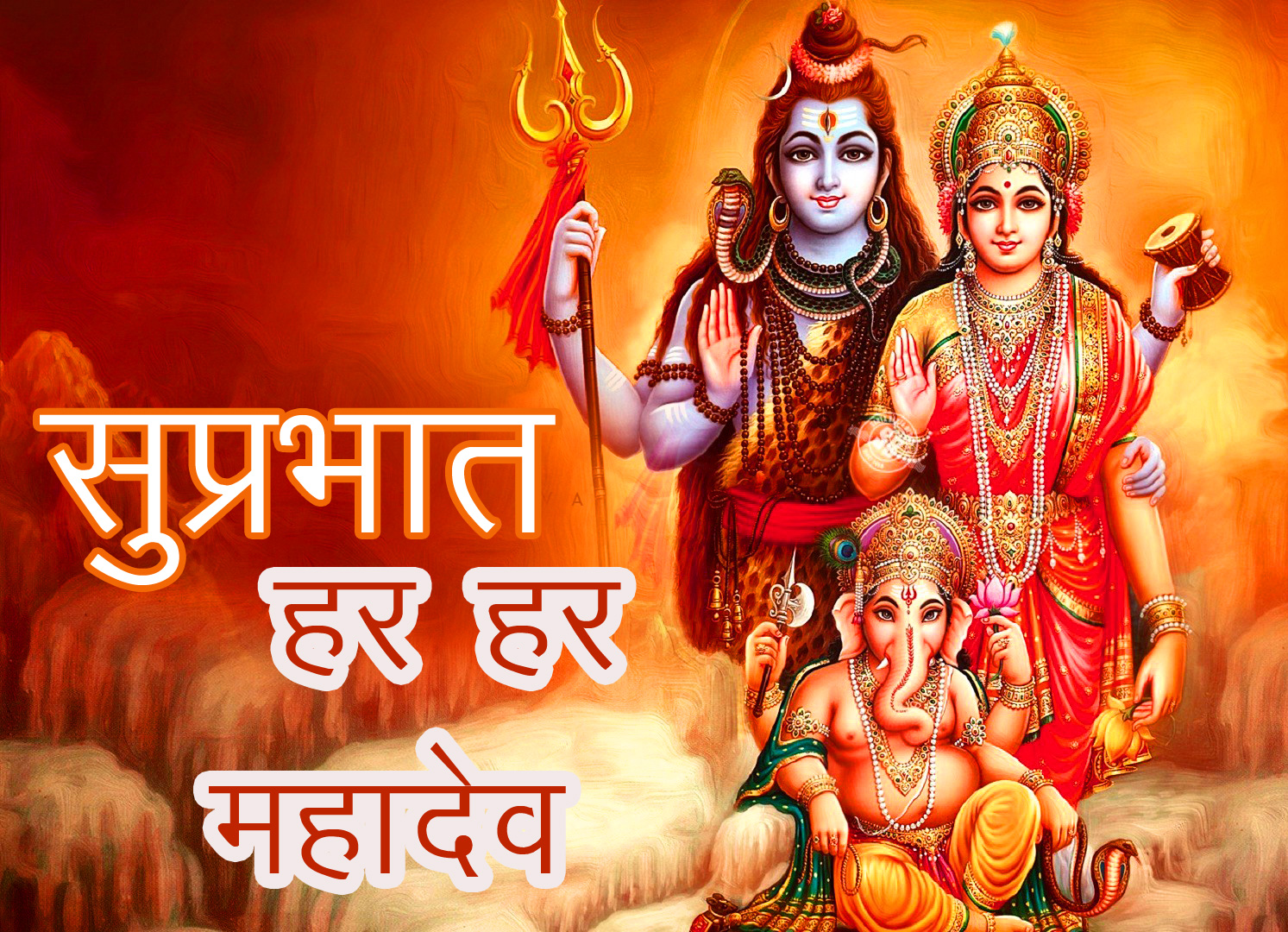 Lord Shiva God Good Morning Images Pics Free Download