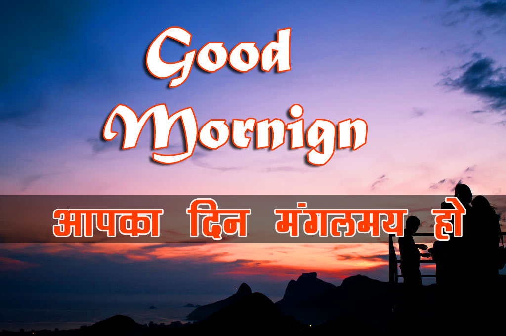 Special Good Morning Images Photo for Facebook