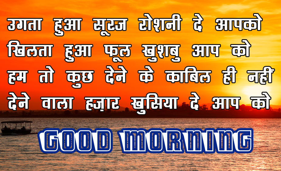 Special Good Morning Images Photo for Facebook & Whatsapp