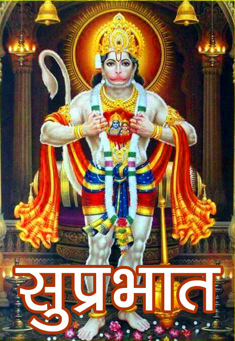 Happy Shubh Mangalwar Good Morning Images Pics Wallpaper