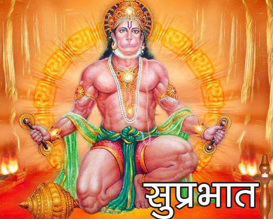 Happy Shubh Mangalwar Good Morning Images Pics Wallpaper Free