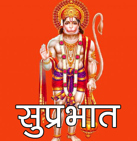 Happy Shubh Mangalwar Good Morning Images Wallpaper Pics Download