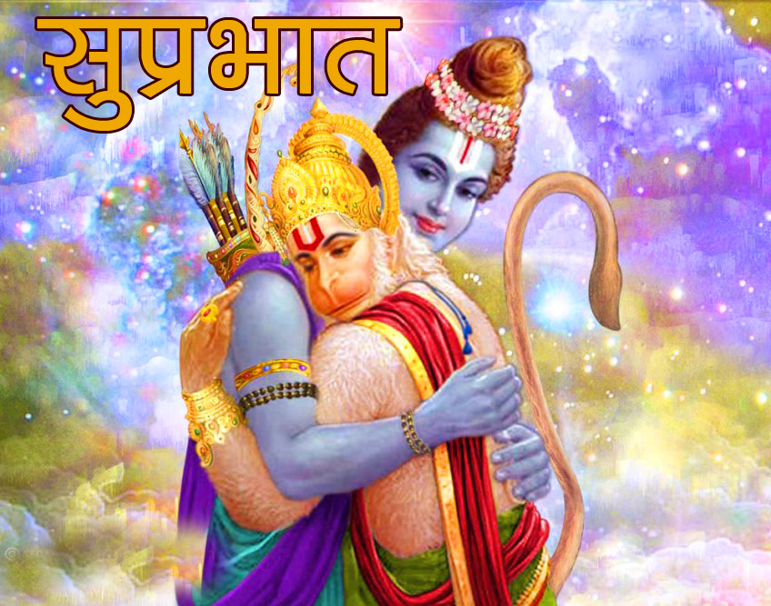 Happy Shubh Mangalwar Good Morning Images Photo Pics Free
