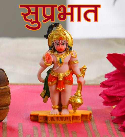 Happy Shubh Mangalwar Good Morning Images Wallpaper HD