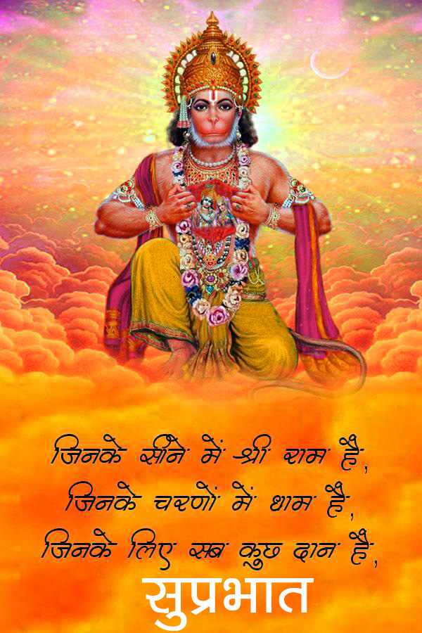 Happy Shubh Mangalwar Good Morning Images Photo Download