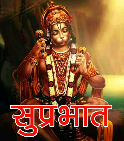 Happy Shubh Mangalwar Good Morning Images Pics Wallpaper Download