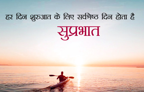 Good morning thought Images Free
