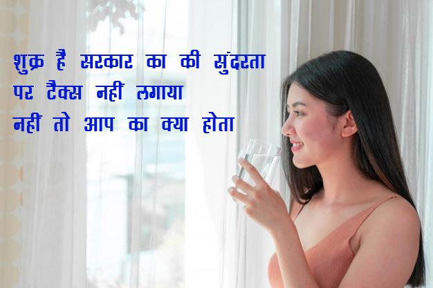 Hindi Whatsapp DP Status Profile Pics Wallpaper Download