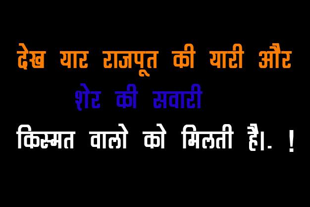 Hindi Whatsapp DP Status Profile Photo Download