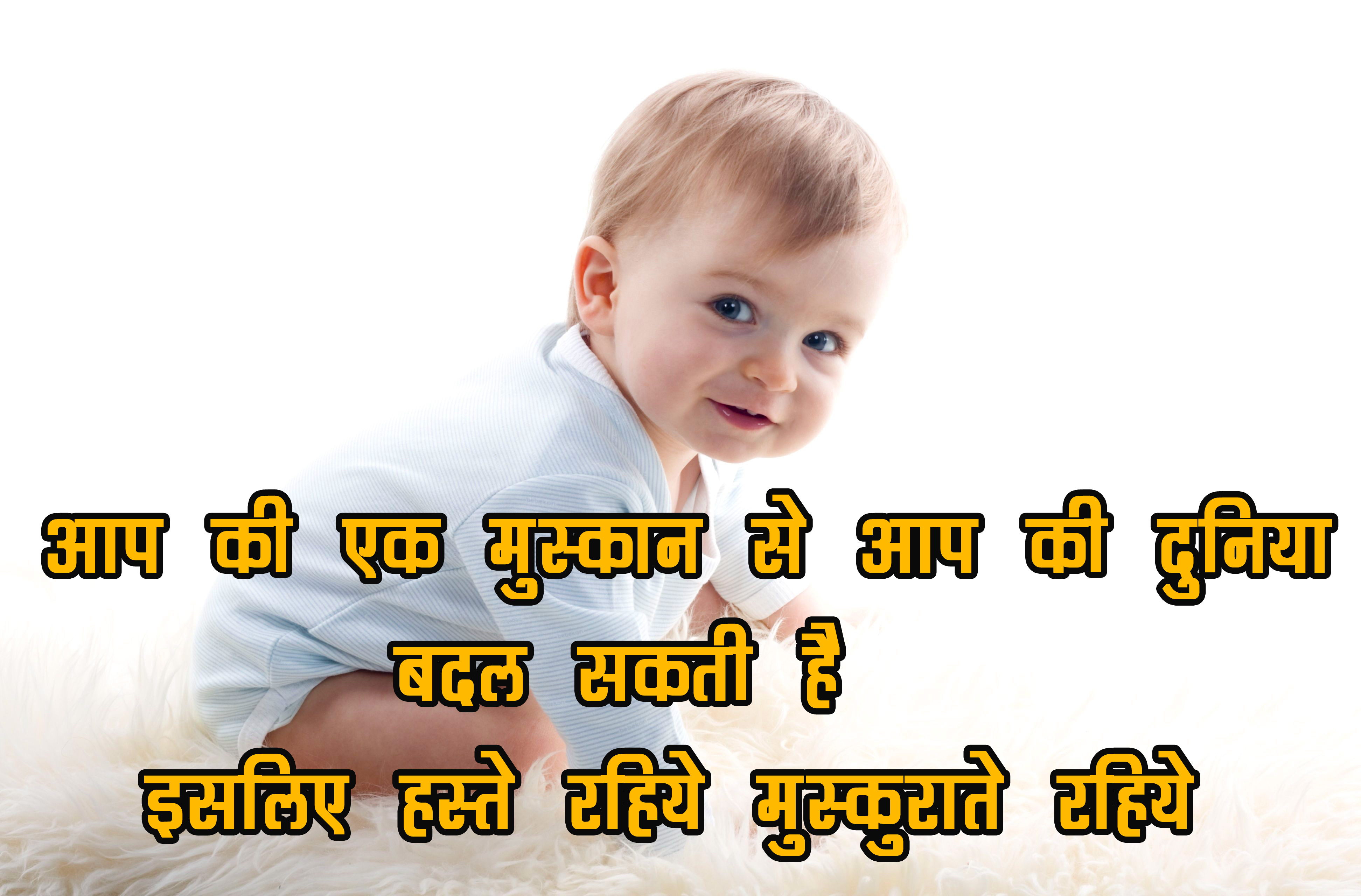 Hindi Whatsapp DP Status Profile Wallpaper Pics Free Download