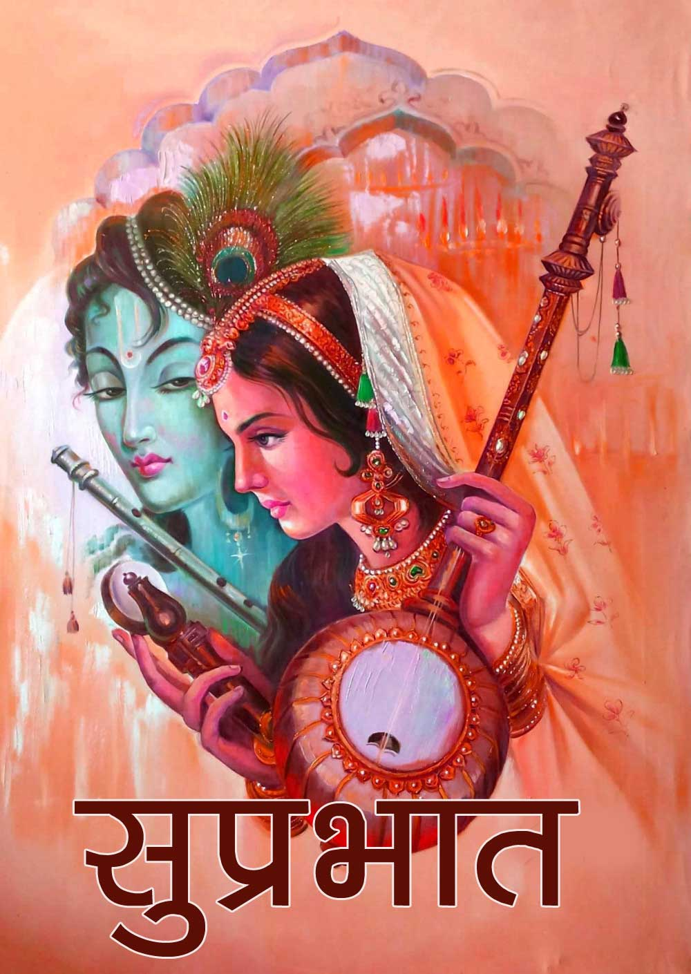 Suprabhat Pics Wallpaper Free With Radha Krishna