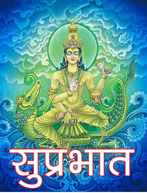 Suprabhat Pics Wallpaper Free Download
