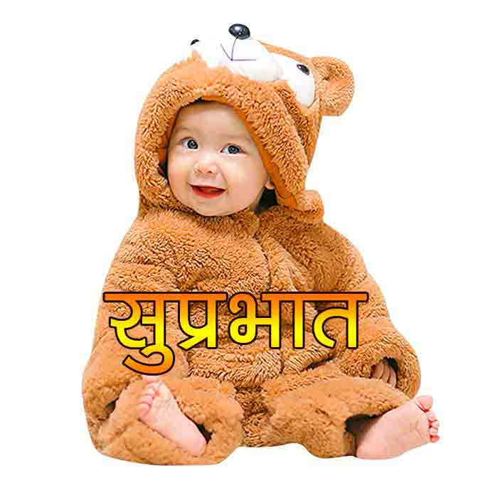 Suprabhat Images Wallpaper With Cute baby