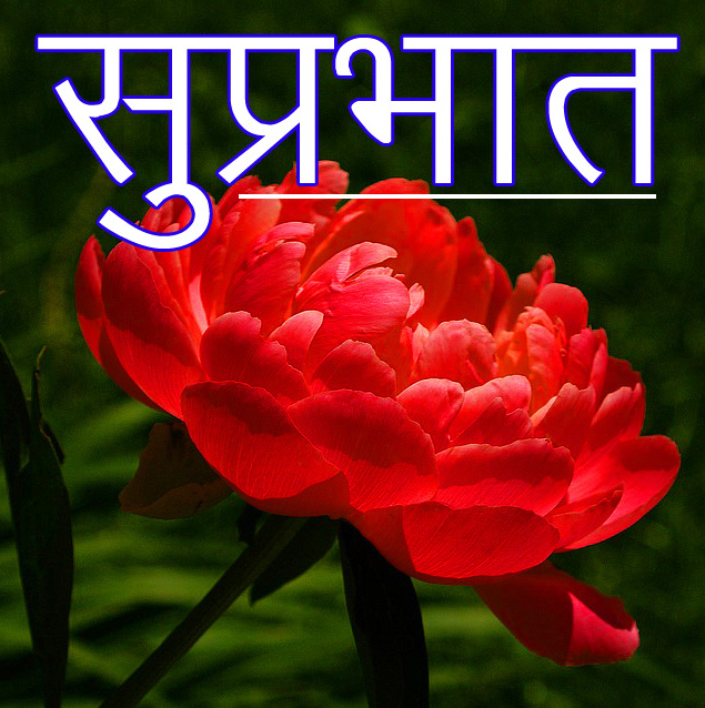 suprabhat images 3