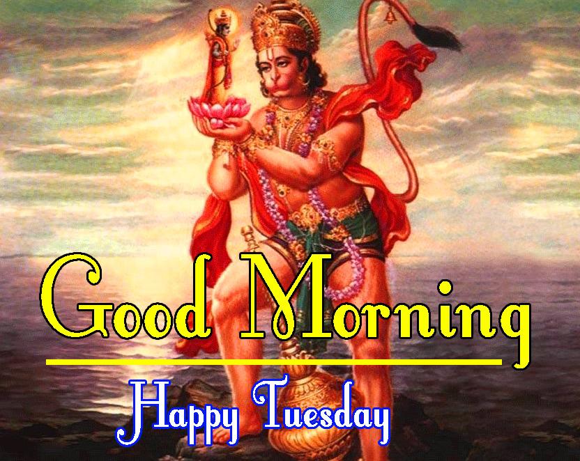 tuesday good morning Wallpaper Download