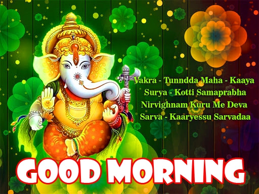 Ganesha good morning Pics Download In HD