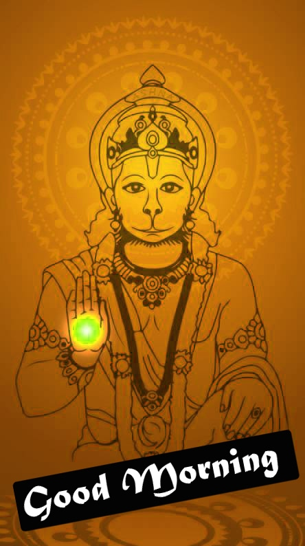 Hanuman Ji Good Morning Images Download HD