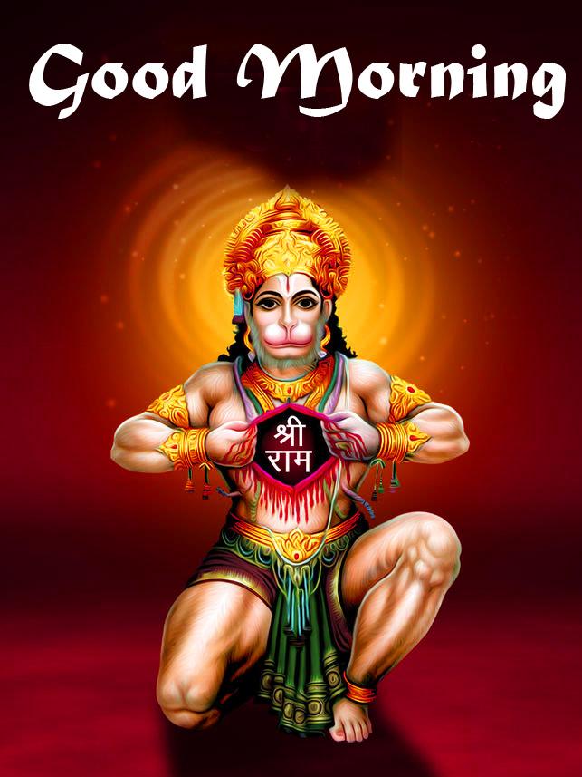 god images hanuman good Morning New Download