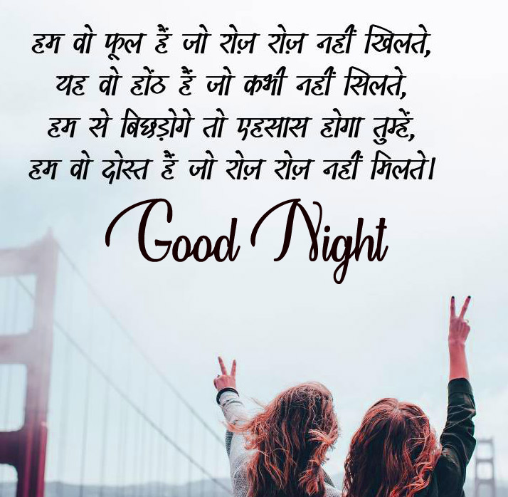 Hindi Shayari Good Morning Wallpaper