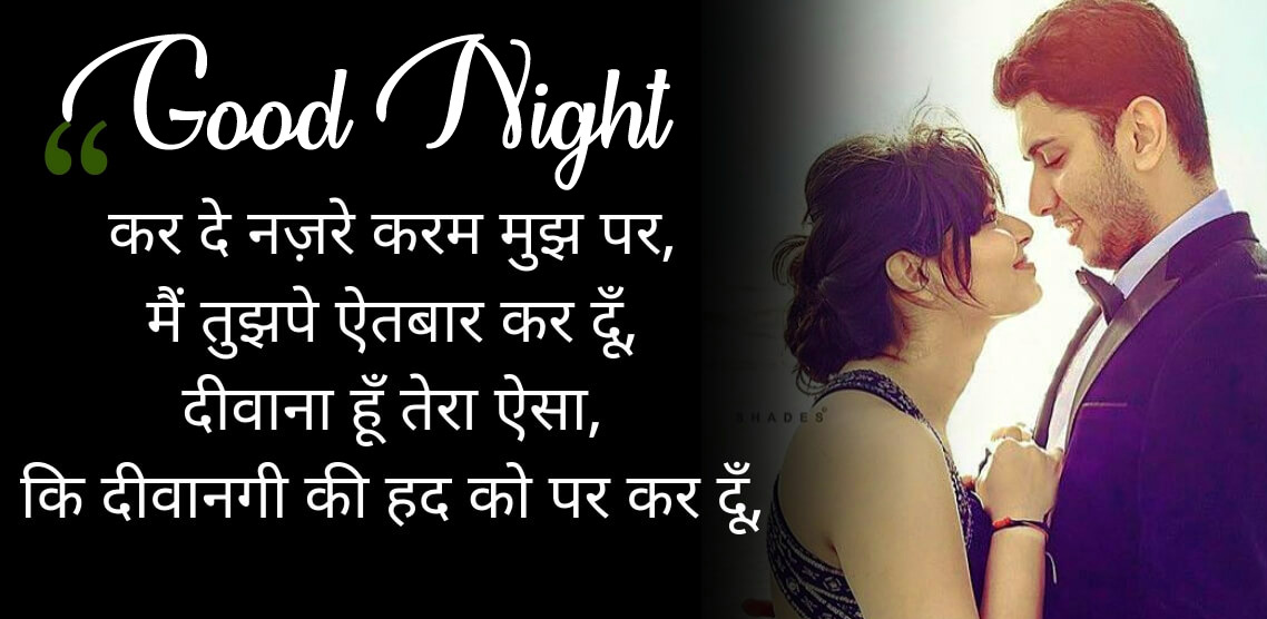 Hindi Shayari Good Morning Wallpaper Pics