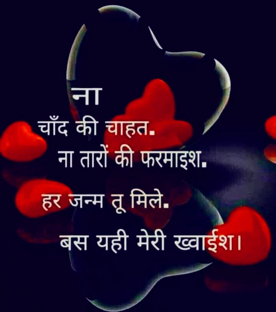 Profile Picture Images With Hindi Quotes