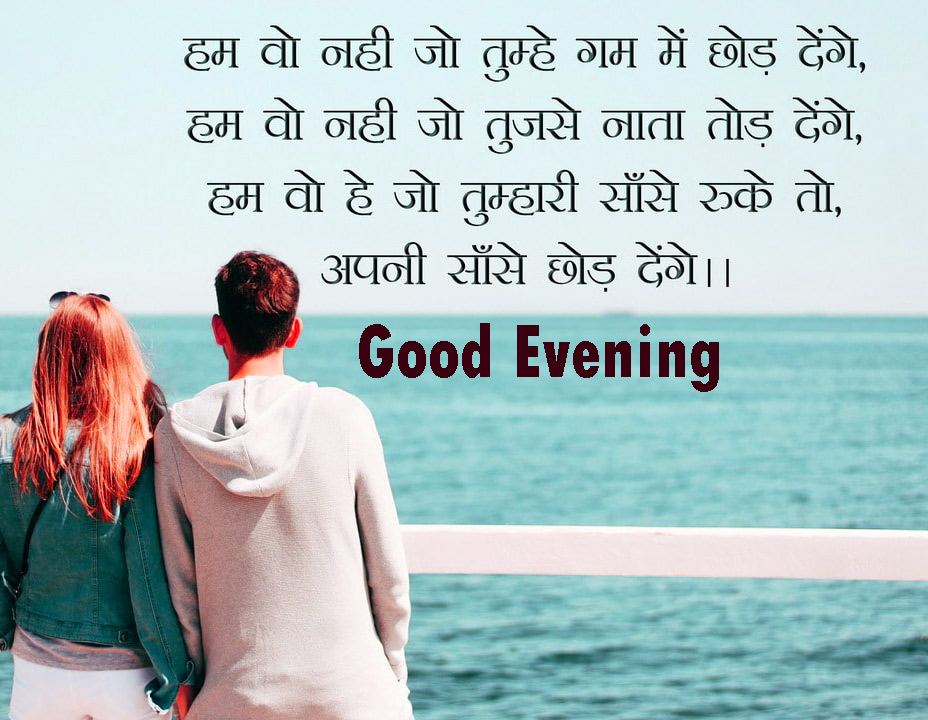 Shayari good evening images Pictures HD