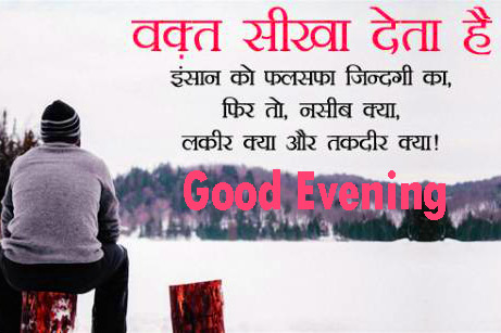 Shayari good evening images Pics Download