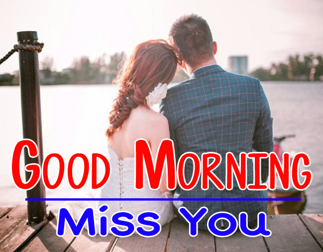 Husband Wife Romantic Good Morning Images With I Miss you