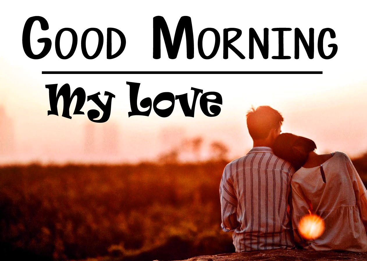 New Free Husband Wife Romantic Good Morning Images Download