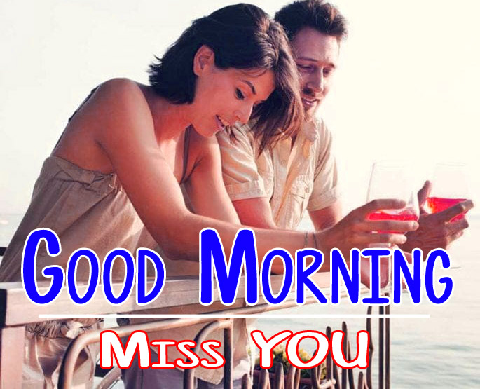 Free Husband Wife Romantic Good Morning Wallpaper Download