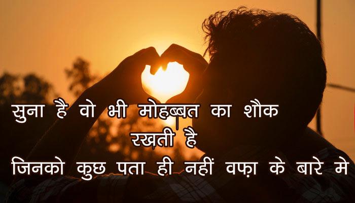 Hindi Whatsapp DP Wallpaper Pics free Download & Share