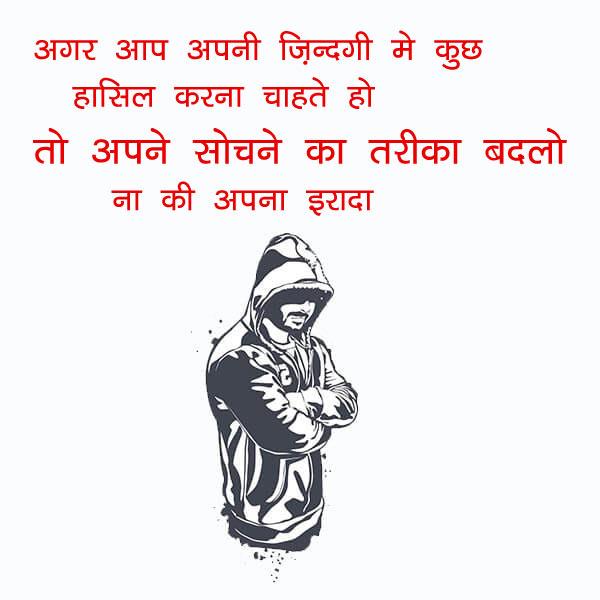 Hindi Whatsapp DP Images HD Download for Status