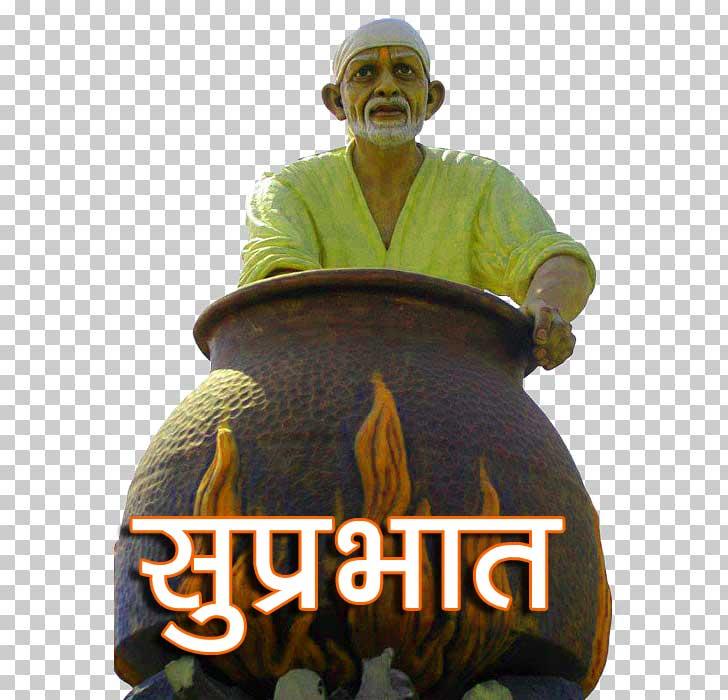 Sai Baba Good Morning