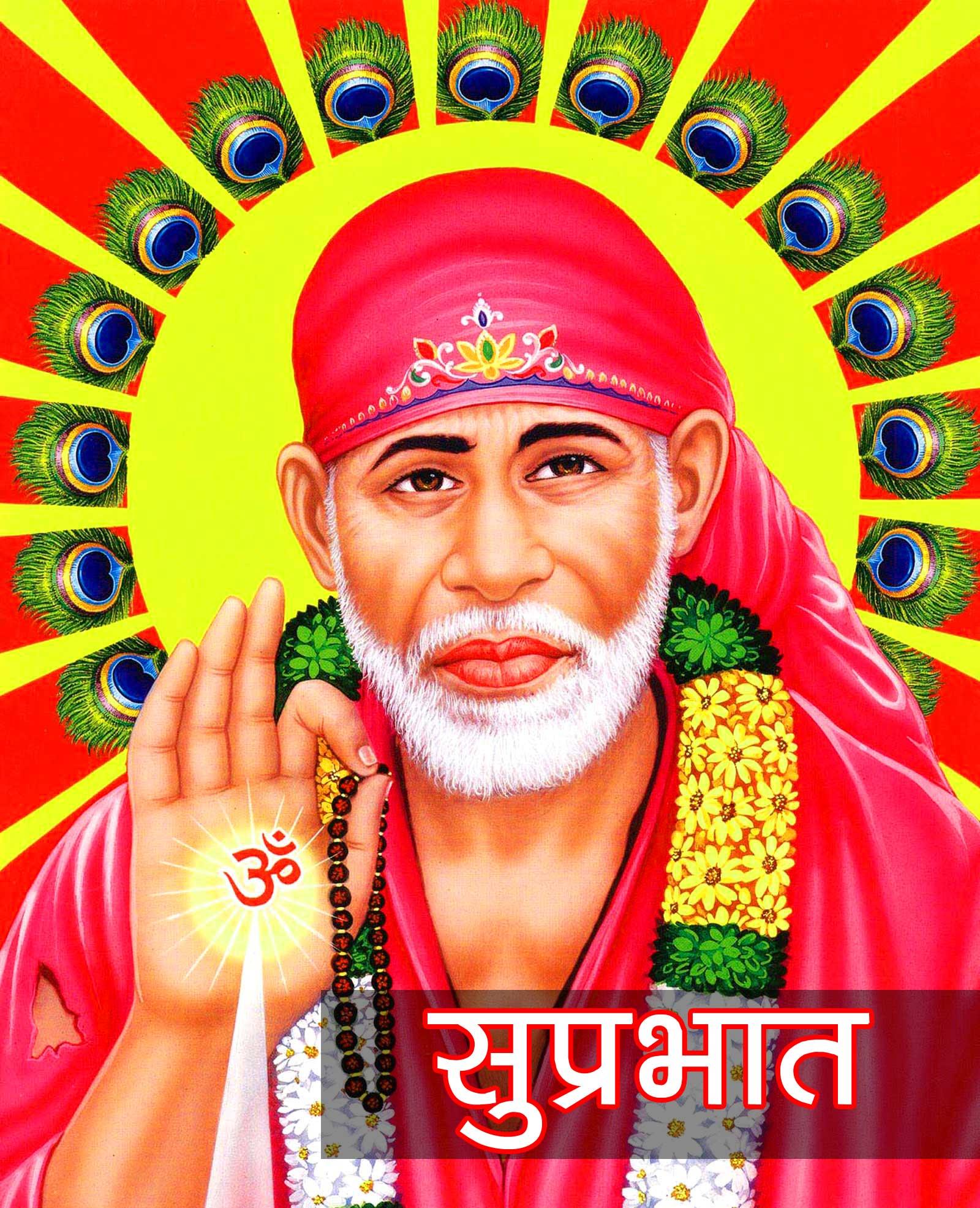 Sai Baba Good Morning Pics Wallpaper photo