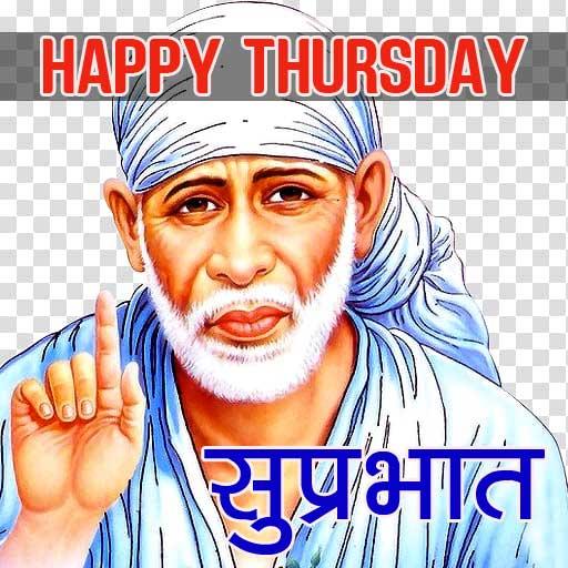 Sai Baba Good Morning Wallpaper In HD