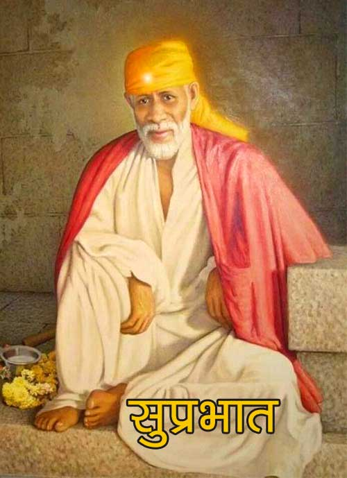 Sai Baba Good Morning Images for Facebook Friend