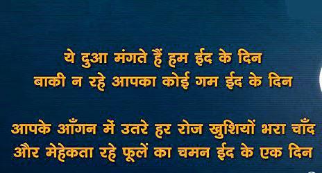 2 Line Hindi Shayari 15