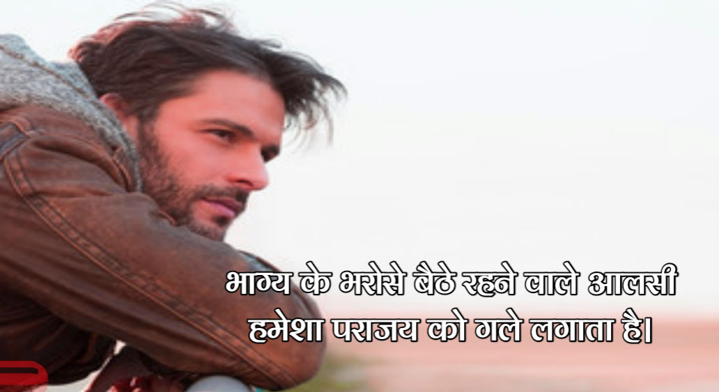 Free HD 2 Line Hindi Shayari Images