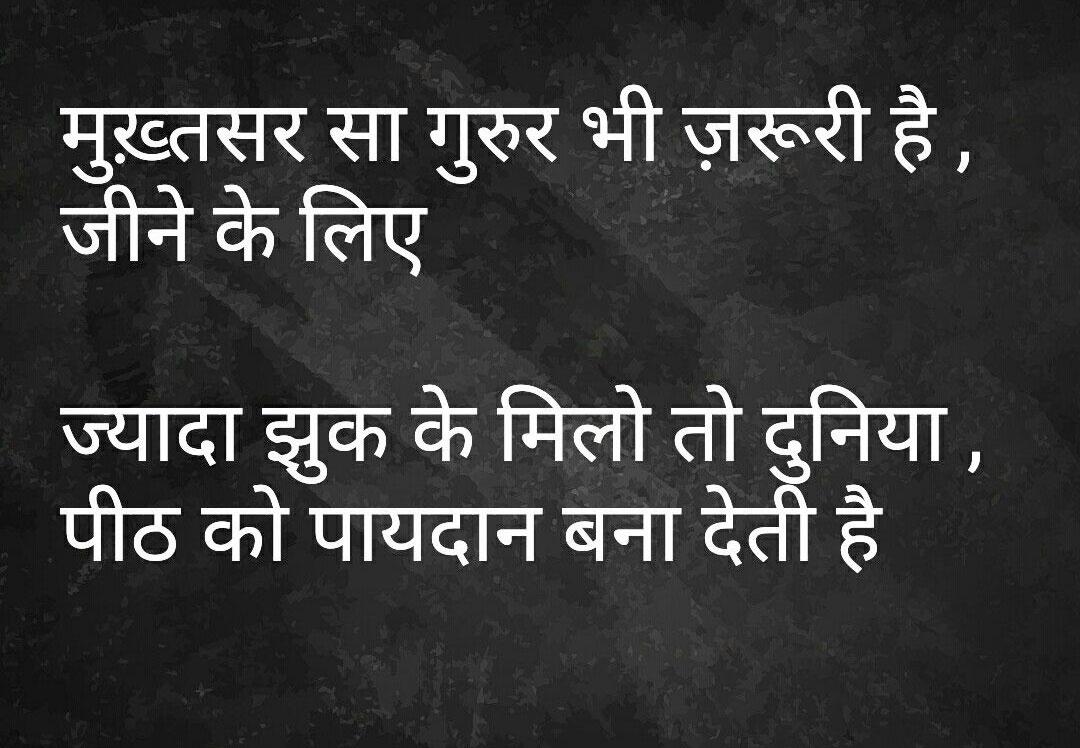 2 Line Hindi Shayari 2