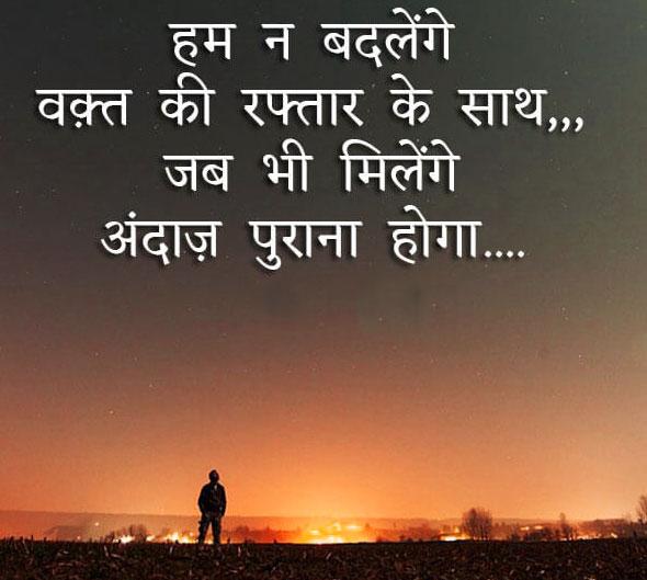 2 Line Hindi Shayari 24