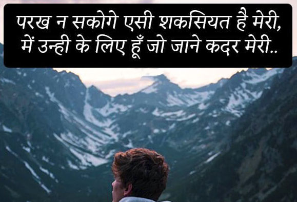 2 Line Hindi Shayari Wallpaper Free