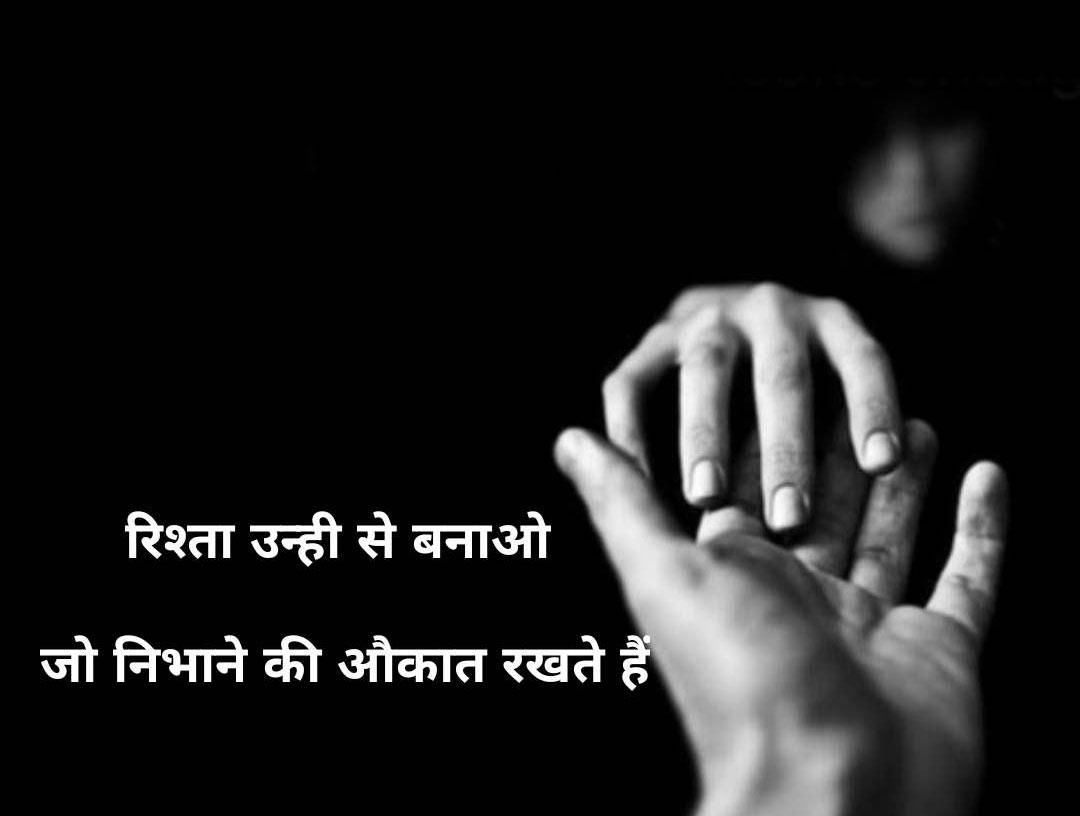 2 Line Hindi Shayari 29