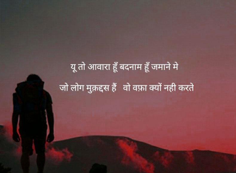 2 Line Hindi Shayari 32