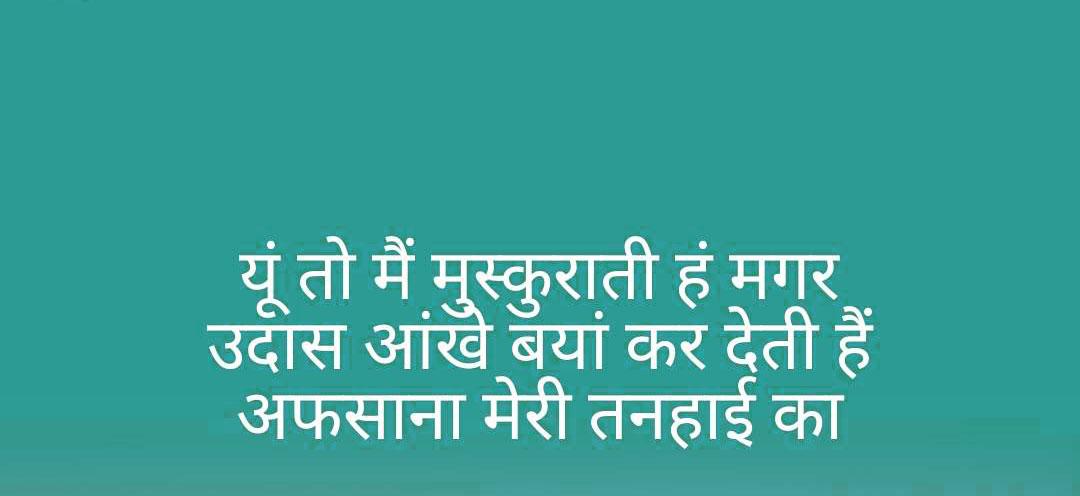 2 Line Hindi Shayari 4