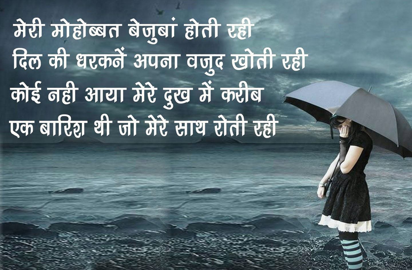 2 Line Hindi Shayari Images for Whatsapp