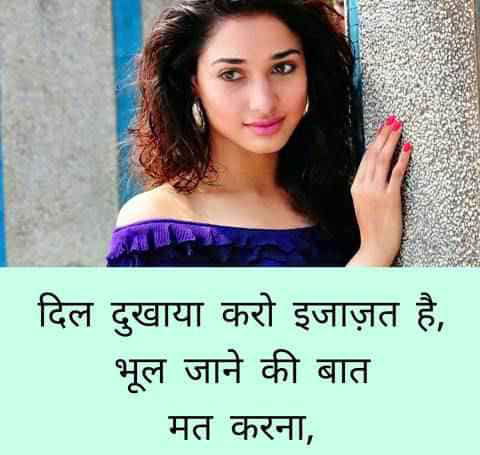 2 Line Hindi Shayari Images Downlaod 1