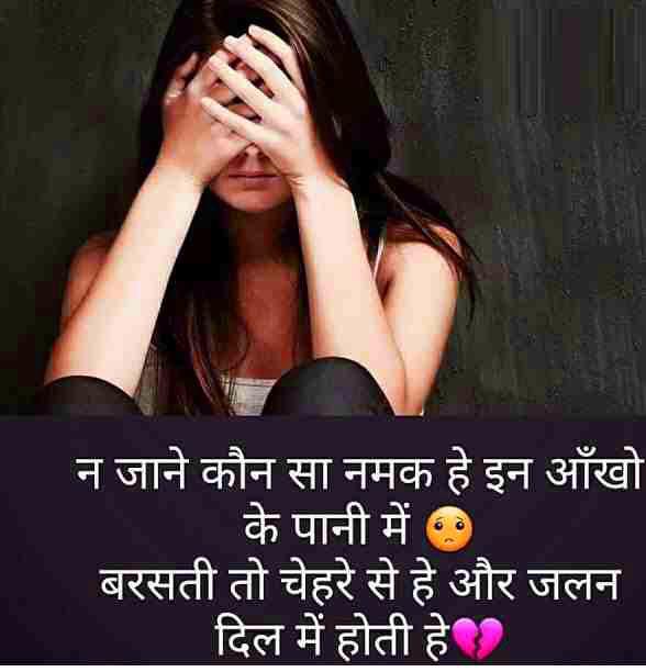 2 Line Hindi Shayari Images Downlaod 11