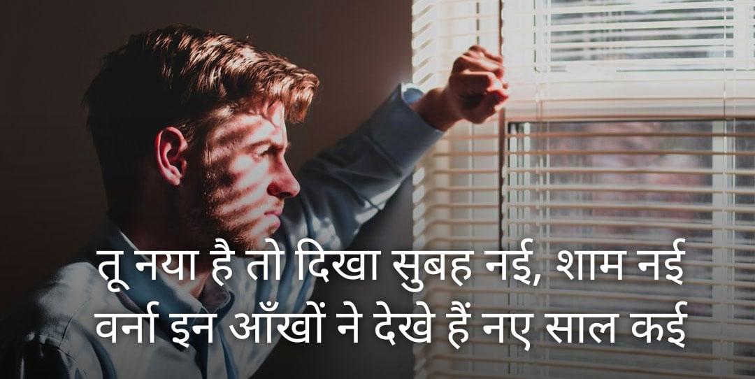 2 Line Hindi Shayari Images Downlaod 15