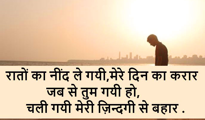 2 Line Hindi Shayari Images Downlaod 16