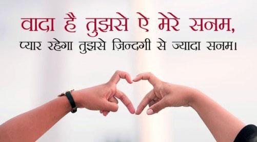 2 Line Hindi Shayari Images Downlaod 18